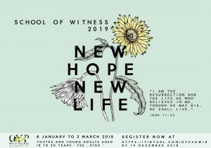 School of Witness 2019 @ Office for Young People | Singapore | Singapore